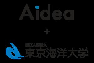 アイディア株式会社と東京海洋大学