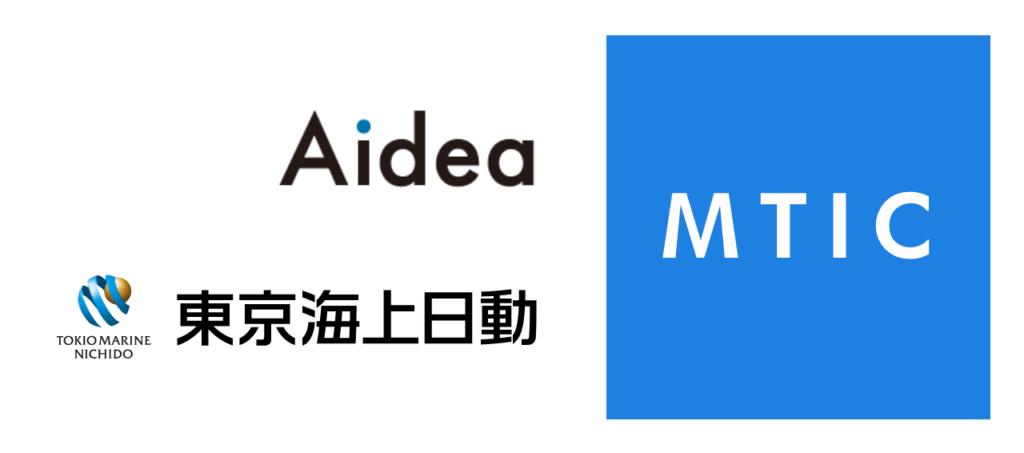 アイディア株式会社と東京海上日動保険株式会社